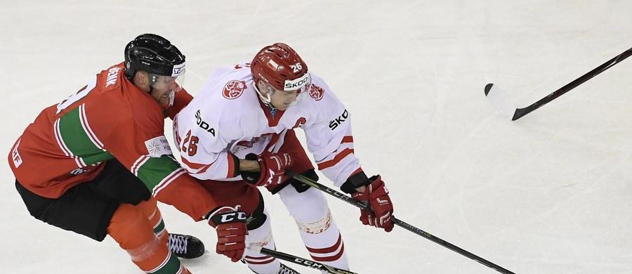 Polscy hokeiści muszą wygrać z Kazachstanem w regulaminowym czasie gry, by utrzymać się w Dywizji 1A w hokeju na lodzie. Dodatkowo potrzebne są zwycięstwa Słowenii i Węgrów. Mecz rozpocznie się o 12.30 w sobotę.