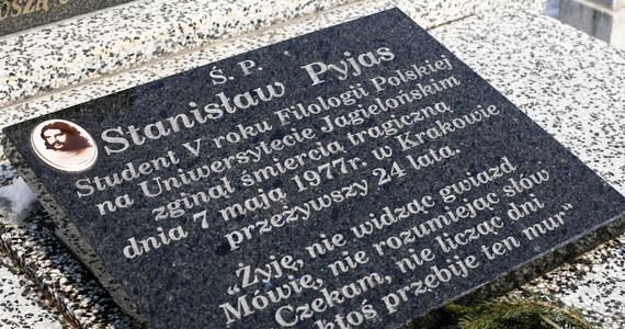 W śledztwie dotyczącym śmierci w 1977 r. krakowskiego studenta Stanisława Pyjasa wyczerpano materiał dowodowy i przeprowadzono wszystkie zaplanowane czynności. Trwa analiza akt zmierzająca do podjęcia decyzji końcowej – informuje krakowski oddział Instytutu Pamięci Narodowej.