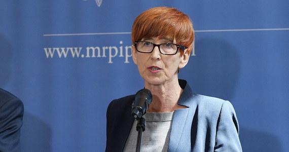 """Nie przewidujemy zmian w kwestii ubiegania się przez rodziny o świadczenie wychowawcze """"500+"""". Nie będzie nowego sposobu składania wniosku - oświadczyła minister rodziny pracy i polityki społecznej Elżbieta Rafalska."""