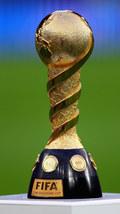 Mija 90 lat od pierwszych meczów w piłkarskich mistrzostwach świata
