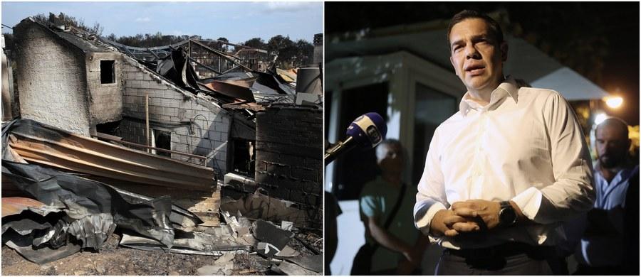 """""""Zwołałem was tu dzisiaj przede wszystkim po to, by przed wami i przed całym narodem Grecji wziąć na siebie pełną odpowiedzialność polityczną za tę tragedię"""" - ogłosił w wystąpieniu transmitowanym przez grecką telewizję, w obecności swoich ministrów, premier Grecji Aleksis Cipras. Pożary, które przez kilka dni pustoszyły region Attyka, zabiły co najmniej 87 osób. Cipras stwierdził również w wystąpieniu, że skala tragedii byłaby mniejsza, gdyby nie nielegalne budownictwo, na które - jak podkreślił - poprzednie rządy od wielu lat dawały przyzwolenie."""