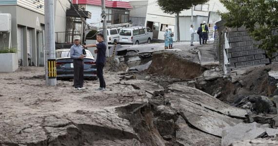 Japonia odwołała zaplanowany na piątek (7 września) towarzyski mecz piłkarski z Chile w Sapporo. Powodem jest potężne trzęsienie ziemi, które nawiedziło część japońskiej wyspy Hokkaido - poinformowała w czwartek japońska federacja (JFA).