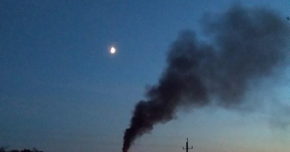 W dyskoncie handlowym w Będzinie wybuchł pożar. Informację o tym zdarzeniu otrzymaliśmy na Gorącą Linię RMF FM.