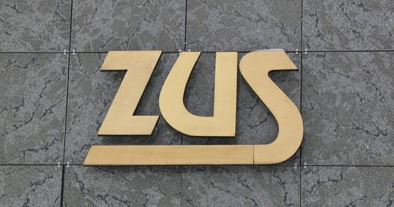 """Dotacja budżetu dla ZUS będzie sporo mniejsza, niż zakładano. To daje komfort w zarządzaniu finansami państwa - informuje """"Dziennik Gazeta Prawna""""."""