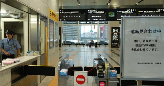 Japońska policja aresztowała 49-letnią kobietę, która przez kilka lat ukrywała zwłoki noworodka w skrytce bagażowej na dworcu kolejowym w stolicy kraju - Tokio. Japonka sama zgłosiła się na policję. O sprawie donosi BBC.
