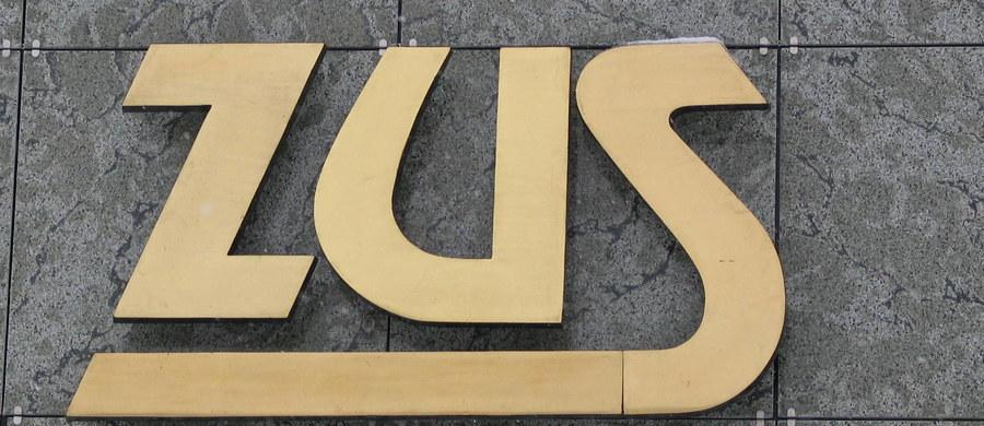 Na dwa lata więzienia w zawieszeniu skazał Sąd Okręgowy w Szczecinie byłego prezesa ZUS Sylwestra R. Dyrektor szczecińskiego oddziału zakładu Tadeusz D. spędzi w więzieniu cztery lata. Zapadły wyroki dla 10 osób w tzw. aferze ZUS.