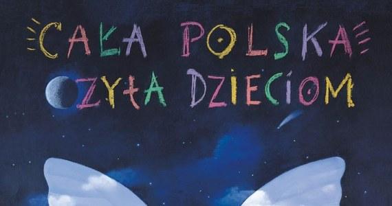"""W sobotę 20 października br. Fundacja """"ABCXXI - Cała Polska czyta dzieciom"""" organizuje II Bal Charytatywny, który odbędzie się w Centrum Olimpijskim w Warszawie pod Honorowym Patronatem Polskiego Komitetu Olimpijskiego."""