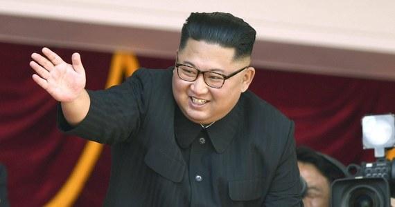 Korea Północna ma co najmniej 13 ukrytych baz nuklearnych, które nadal funkcjonują - wynika z raportu Amerykańskiego Centrum Studiów Strategicznych i Międzynarodowych (CSIS).