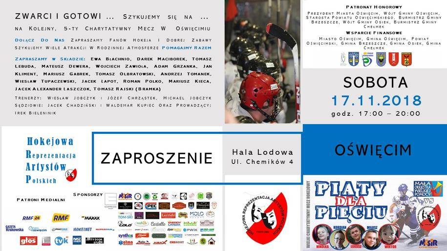 /Hokejowa Reprezentacja Artystów Polskich /Materiały prasowe