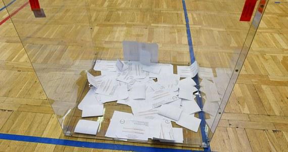 W małopolskim Nowym Wiśniczu potrzebna będzie powtórka wyborów na radnego miasta. Sąd Okręgowy w Tarnowie unieważnił wyniki wyborów w 14. okręgu. Przychylił się tym samym do skargi wyborczej i wygasił mandat radnego, który zwyciężył w tym okręgu.