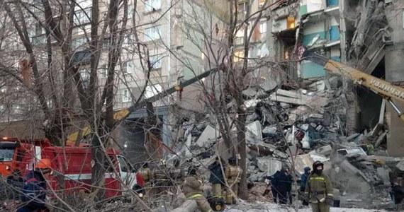 Wybuch gazu w 9-piętrowym bloku w Magnitogorsku w obwodzie czelabińskim w Rosji. Zawaliła się klatka schodowa. Co najmniej cztery osoby zginęły. 68 osób jest zaginionych. Zniszczonych jest 48 mieszkań.