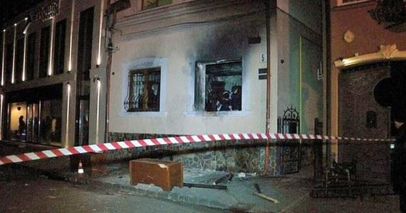 Polacy, którzy w lutym 2018 roku podpalili budynek Towarzystwa Węgierskiej Kultury Zakarpacia na Ukrainie, zostali oskarżeni o terroryzm. Za podłożenie ognia mieli dostać 1000 zł - podał w sobotę portal TVP Info.