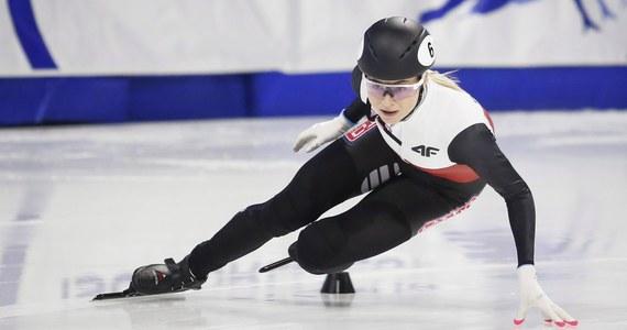 Natalia Maliszewska zdobyła złoty medal rozgrywanych w holenderskim mieście Dordrecht mistrzostw Europy w short tracku na dystansie 500 metrów.