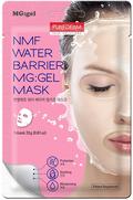 Ultra nawilżanie z żelową maską Purederm