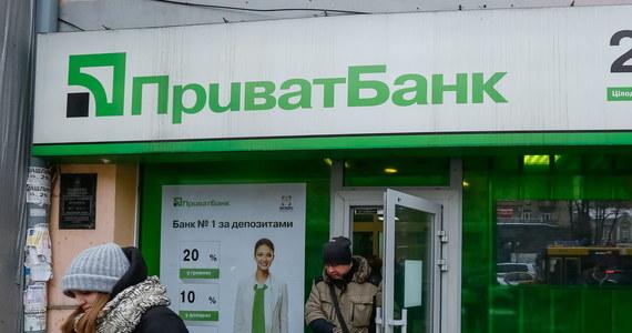 Przeprowadzona w 2016 roku nacjonalizacja największego banku komercyjnego Ukrainy, Prywatbanku, była niezgodna z prawem - orzekł okręgowy sąd administracyjny w Kijowie. Pozew w tej sprawie złożył współwłaściciel banku, miliarder Ihor Kołomojski.
