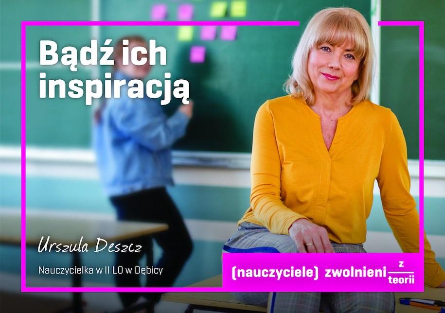 /Materiały prasowe