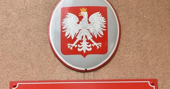 """""""Ta uchwała kwalifikuje się na pilne zwołanie nadzwyczajnego posiedzenia Krajowej Rady Prokuratury"""" - mówi RMF FM jeden z wysokich rangą członków tego gremium. Komentuje w ten sposób uchwałę śledczych z Prokuratury Regionalnej w Krakowie."""