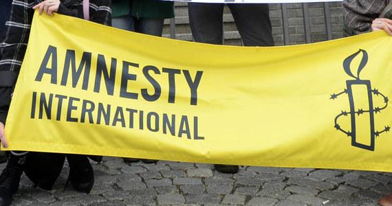 """W efekcie raportu wskazującego na """"toksyczną"""" atmosferę pracy i mobbing panujący w Amnesty International większość dyrektorów już odeszła lub odchodzi z tej jednej z najbardziej znanych organizacji broniących praw człowieka - podała stacja BBC."""