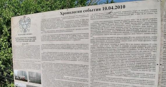 Polska oczekuje od Rosji wyjaśnień i usunięcia tablic ustawionych w pobliżu miejsca katastrofy w Smoleńsku. Takie stanowisko już we wtorek zostało przekazane ambasadorowi Rosji w Polsce, wezwanemu w tej sprawie do MSZ.