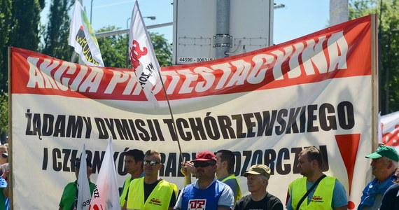 Ministerstwo Energii przerwało walne zgromadzenie akcjonariuszy Jastrzębskiej Spółki Węglowej. Zdecydowało o wznowieniu go dopiero 3 lipca. Tym samym resort utrudnił dalsze rozmowy z górnikami z JSW, co może wywołać ich sprzeciw.
