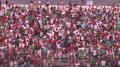 Puchar Narodów Afryki. Radość Algierczyków, smutek Senegalczyków i zamieszki w Paryżu. Wideo