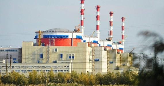"""Rosyjska państwowa agencja energii atomowej Rosatom poinformowała, że do czwartkowego wybuchu silnika rakietowego, wskutek czego zginęło pięciu jej pracowników, doszło podczas testów na platformie morskiej, a przyczyną zdarzenia był """"zbieg okoliczności""""."""