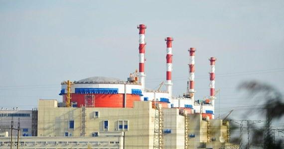 Podczas testów na Morzu Białym na północy Rosji w ubiegłym tygodniu wybuchł mały reaktor jądrowy - podają media w Rosji, powołując się na oświadczenie Rosyjskiego Federalnego Ośrodka Nuklearnego w Sarowie.