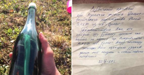 Poszukiwacz drewna z Alaski był zaskoczony swoim odkryciem. Taylor Ivanoff znalazł butelkę z wiadomością napisaną po rosyjsku przed 50 laty. Autorem okazał się być kapitan radzieckiego statku.