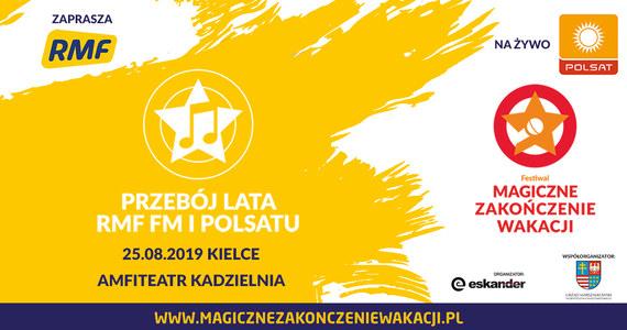 """""""Magiczne zakończenie wakacji"""" już w najbliższy weekend. RMF FM i Polsat zapraszają do Kielc 24 i 25 lipca. Podczas pierwszego dnia festiwalu w Amfiteatrze Kadzielnia największe gwiazdy polskiej sceny kabaretowej zadbają o znakomitą atmosferę Świętokrzyskiej Nocy Kabaretowej. Drugiego dnia kielecką scenę rozgrzeją najpopularniejsi muzycy, a widzowie wybiorą """"Przebój lata RMF FM i Polsatu""""."""