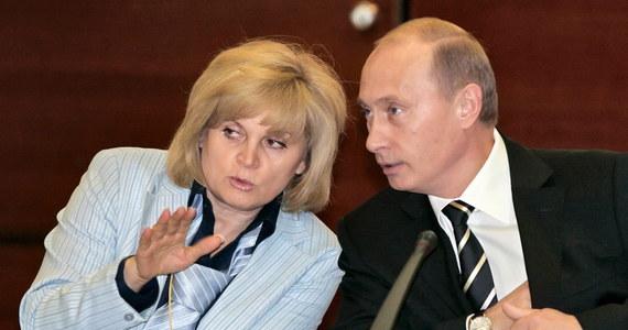 Jak poinformowało rosyjskie Ministerstwo Spraw Wewnętrznych, przewodnicząca Centralnej Komisji Wyborczej Rosji Ełła Pamfiłowa została zaatakowana paralizatorem we własnym domu w okręgu miejskim Istry w obwodzie moskiewskim.