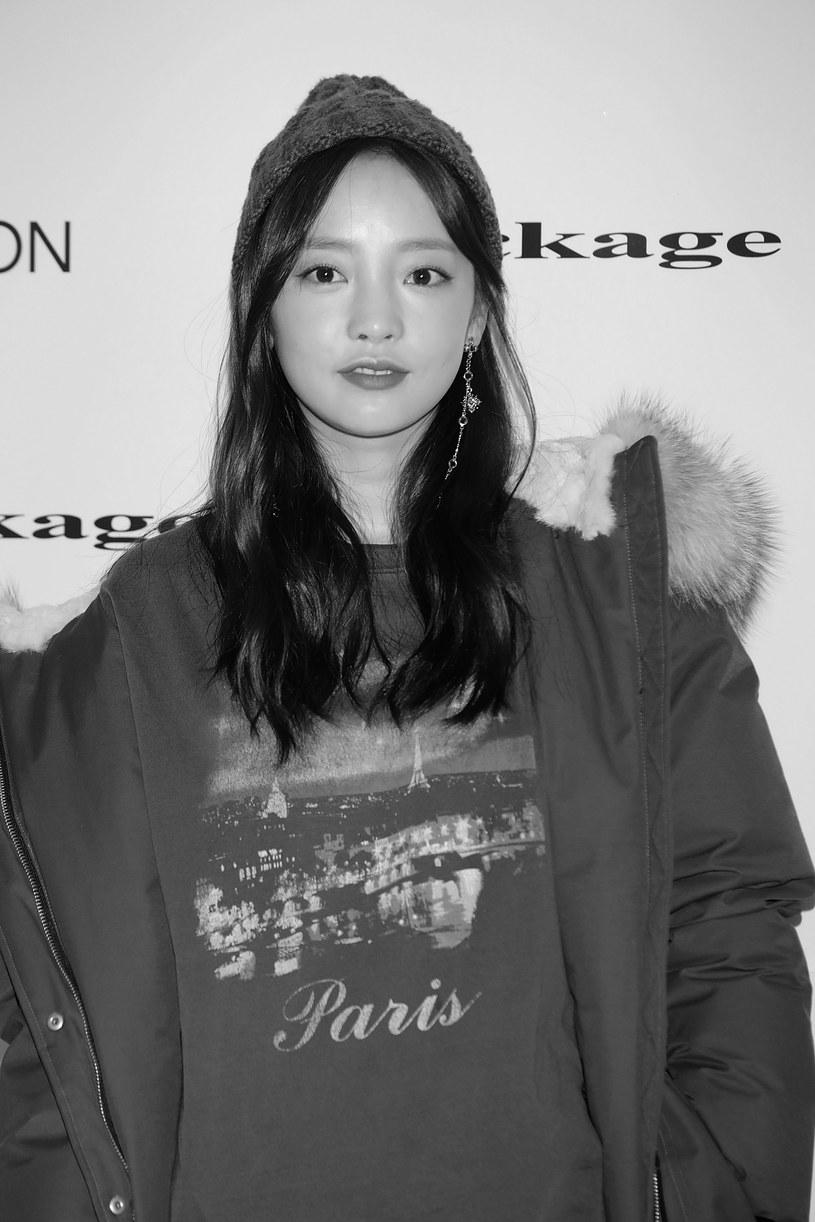 28-letnia koreańska wokalistka Goo Hara została znaleziona martwa w swoim domu w Seulu. Policja wszczęła śledztwo w sprawie.