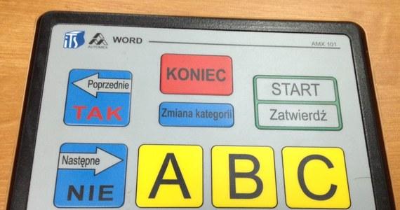Rekord Polski padł w Wojewódzkim Ośrodku Ruchu Drogowego w Piotrkowie Trybunalskim. W przypadku jednego z kursantów odnotowano aż 162 nieudane podejścia do egzaminu teoretycznego na prawo jazdy.