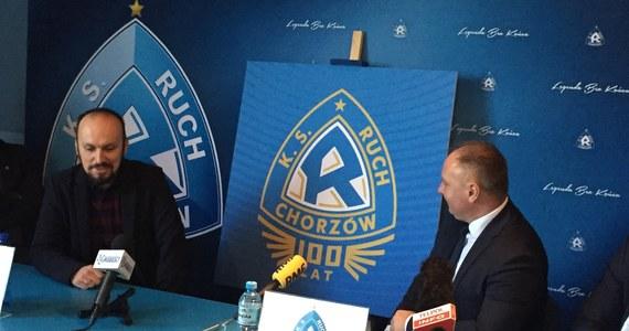 Ruch Chorzów, który obecnie rozgrywa swoje spotkania na poziomie III ligi, w przyszłym roku będzie świętować okrągłą 100. rocznicę powstania. Ruch został założony dokładnie 20 kwietnia 1920 roku. Z okazji okrągłej rocznicy powstania, jeden z najbardziej utytułowanych klubów w Polsce przygotował specjalny herb, którym przez cały przyszły rok będzie się posługiwał. Znajdzie się on na oficjalnych klubowych koszulkach i gadżetach.