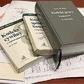 Ranking absurdów prawnych