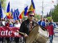 Z systemu bankowego Mołdawii zniknęło półtora miliarda dolarów