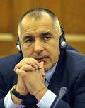 Bułgaria chce do strefy euro; niecierpliwi się czekaniem na Schengen