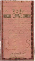 Numizmatyka: Rekordowy banknot 500 zł z 1794 r.
