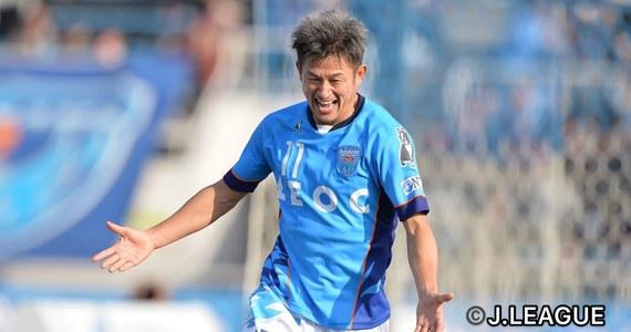 Japoński piłkarz Kazuyoshi Miura, który w lutym skończy 53 lata, przedłużył kontrakt z drużyną Yokohama FC. To najstarszy na świecie aktywny zawodnik, a także najstarszy zdobywca bramki w profesjonalnym futbolu. Będzie to jego 35. sezon na boisku.
