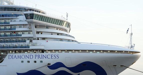 Trzech Polaków jest na pokładzie objętego kwarantanną wycieczkowca Diamond Pincess, zacumowanego u wybrzeży Jokohamy w Japonii. To jeden członek załogi i dwóch pasażerów. Jak dowiedział się reporter RMF FM, żaden z nich nie wykazuje objawów zarażenia koronawirusem. Na statku przebywa w sumie 3700 osób - u 61 wykryto zakażenie.