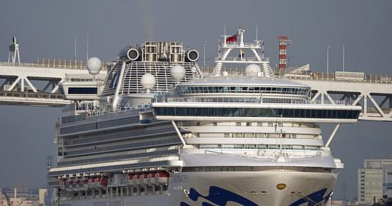 70 nowych przypadków zakażenia koronawirusem stwierdzono na japońskim statku wycieczkowym Diamond Princess, który jest objęty kwarantanną w pobliżu portu w Jokohamie. Liczba osób zakażonych na statku wzrosła do 355 - poinformował w niedzielę japoński minister zdrowia Katsunobu Kato.