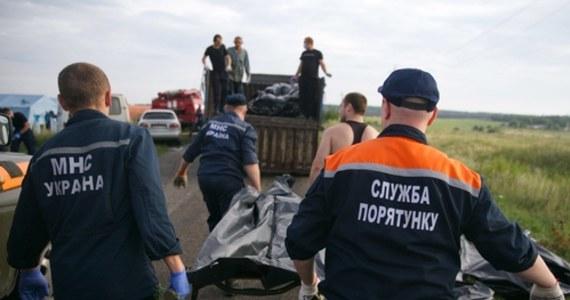 Zestrzelony nad Donbasem malezyjski boeing, lot MH17, przelatywał w rejonie, gdzie nie było ani rosyjskich, ani ukraińskich zestawów rakietowych Buk - taką informację podaje rosyjska agencja TASS powołując się na raport wojskowego wywiadu Niderlandów.