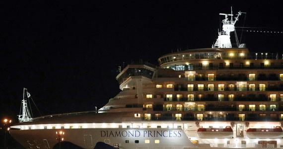 Na japońskim statku wycieczkowym Diamond Princess, który cumuje w pobliżu portu w Jokohamie, zakończyła się kwarantanna w związku z epidemią koronawirusa. Na wycieczkowcu stwierdzono 542 przypadki zakażenia wirusem COVID-19.