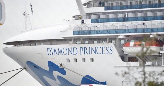 Dwójka obywateli RP opuściła po zakończeniu 14-dniowej kwarantanny zacumowany w japońskim porcie wycieczkowiec Diamond Princess. Trzeci Polak, członek załogi, pozostaje na razie na statku - przekazało biuro rzecznika polskiego MSZ.