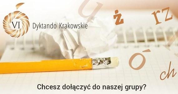 To będzie największe dyktando w Polsce. Jednocześnie o tytuł mistrza ortografii walczyć będzie ponad 1200 osób! Jeśli i Ty chcesz uczestniczyć w tej wyjątkowej imprezie, chcesz dołączyć do drużyny RMF FM - weź udział w naszej zabawie. VI Dyktando Krakowskie odbędzie się w sobotę 21 marca.