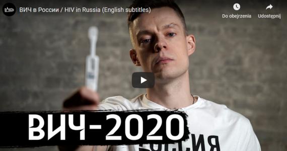 """Ponad 16 milionów odsłon wśród internautów zebrał w Rosji film dziennikarza Jurija Dudzia """"HIV - epidemia, o której się nie mówi"""". W aptekach po jego publikacji, wzrosła sprzedaż testów na obecność wirusa. Film pokazano również w parlamencie i na Kremlu."""