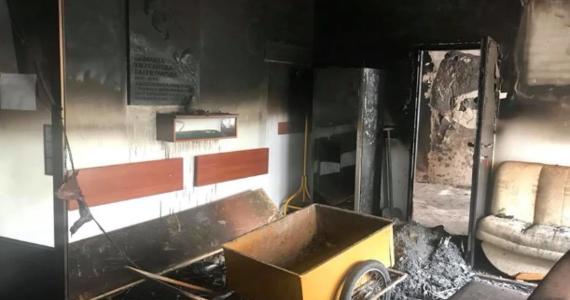 Zagadka podpalenia ośrodka dla niepełnosprawnych dzieci w Katowicach sprzed ponad półtora roku została rozwiązana. Jak ustalili policjanci, pożar wywołała ówczesna księgowa placówki. A wszystko z powodu przywłaszczenia przez kobietę ponad 4 i pół miliona złotych. Akt oskarżenia w tej sprawie został już wysłany do sądu.