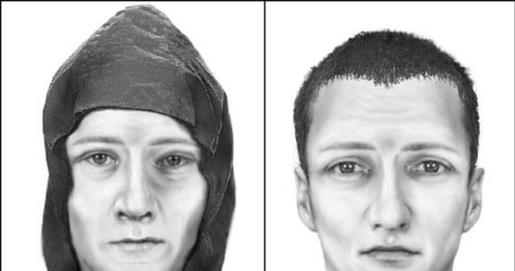 Policja w Świętochłowicach na Śląsku poszukuje oszusta. Podając się za policjanta, mężczyzna oszukał dwie starsze kobiety. I, według śledczych, w ten sam sposób próbował także oszukać inne osoby. Miało do tego dojść w okresie od 25 do 27 lutego