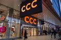 CCC: Ruch w sklepach o połowę mniejszy
