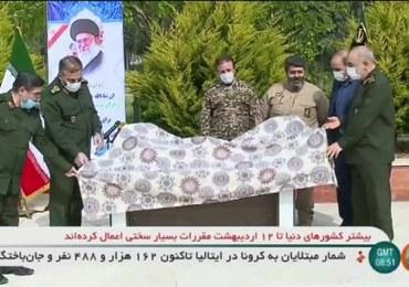 """""""Zdalnie wykrywa koronawirusa w pięć sekund"""". Iran prezentuje nową broń przeciw pandemii"""
