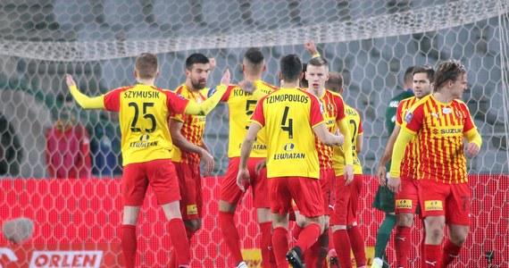 Korona Kielce po 26 ligowych kolejkach zajmuje w Ekstraklasie 14. lokatę. Po wznowieniu rozgrywek klub będzie zatem bronił się przed spadkiem. Pytanie w jakim składzie będą mogli zagrać Kielczanie pod koniec sezonu. Kilkunastu zawodnikom z końcem czerwca kończą się umowy. UEFA planuje by między innymi nasza Ekstraklasa mogła dokończyć sezon do 20 lipca.
